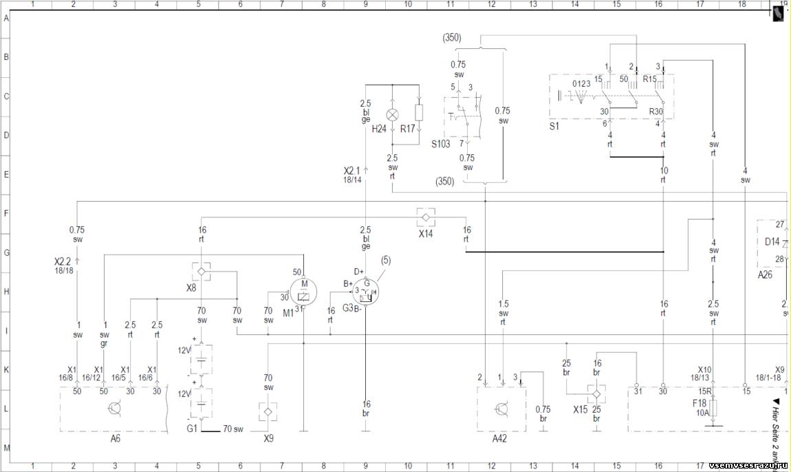 MB ACTROS электрическая схема силовой цепи